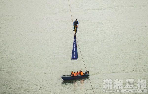 11月3日,挑战者正在湘江上空的钢索上骑行。图/记者李坤