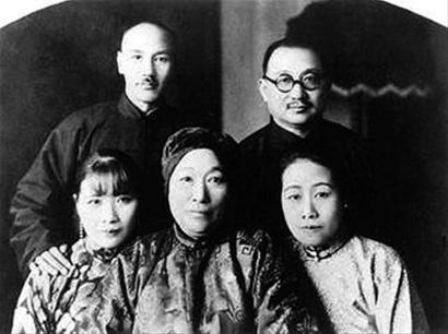 桂珍(中间),孔祥熙夫妇(右边)-宋氏后人曝长辈心路 蒋介石恋