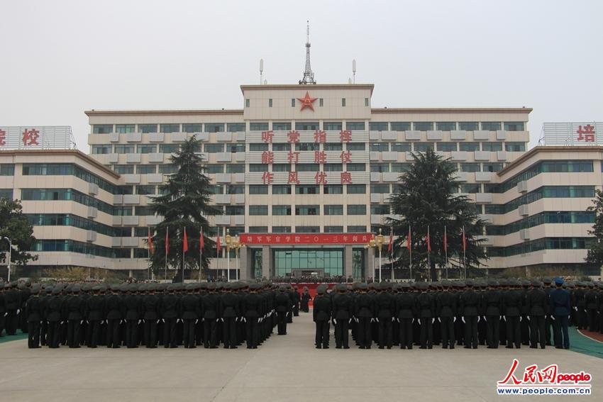 高清:解放军陆军军官 学院 举行年度阅兵(组图)(850x567)-陆军