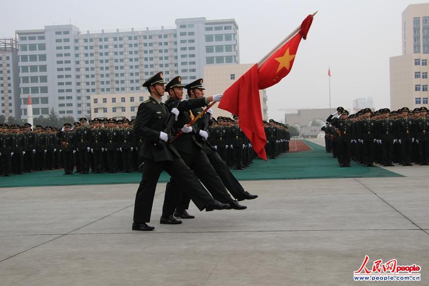 陆军军官学院