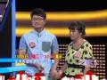 《芝麻开门片花》20131105 预告 彭宇变身超级月老 挽救选手濒临破裂婚姻
