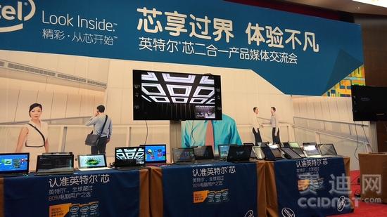 """2013年11月4日,英特尔公司""""2合1产品创新科技路演""""在图片"""