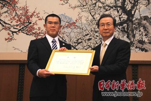 中国驻日大使馆表彰勇救落水儿童中国留学生(图)