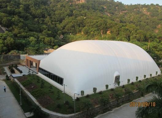 图一 汕头大学篮球队第五届CUBA
