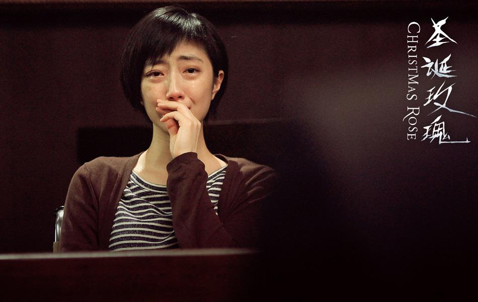 古天乐钟汉良彭于晏男神比美 50届台湾金马奖入围影片剧照大赏