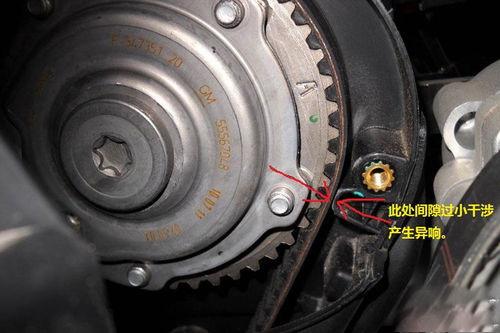 安装好正时前罩盖及附属部件.   案例五:科鲁兹不出p挡钥匙高清图片