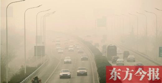 生活在城市中的人难道一直要被雾霾笼罩吗