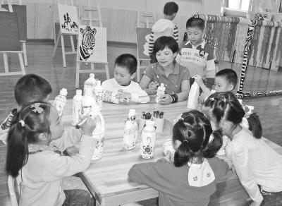 儿童读书画