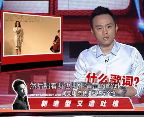 刘同《坦白讲》访尚雯婕