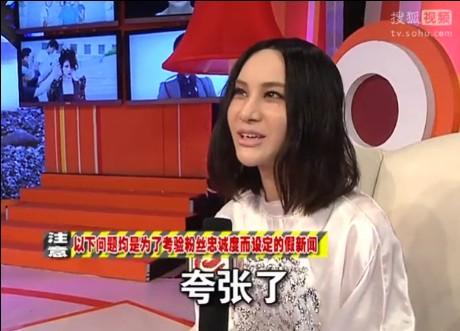 """尚雯婕自曝独爱""""屌丝""""生活"""