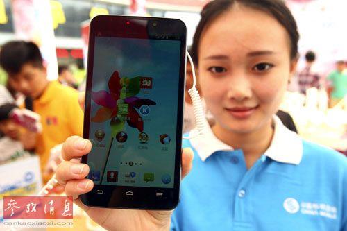 外媒:中国移动北京分公司开卖4G网络手机(图)