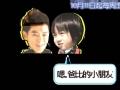《爸爸去哪儿片花》20131108 预告 摇头娃娃之Kimi自曝心中神秘最爱