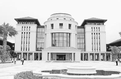 澳门大学伍宜孙图书馆.