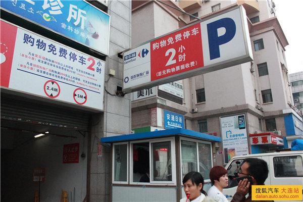 相信停车的空间应该很大.   锦辉商城   家乐福的营业时间