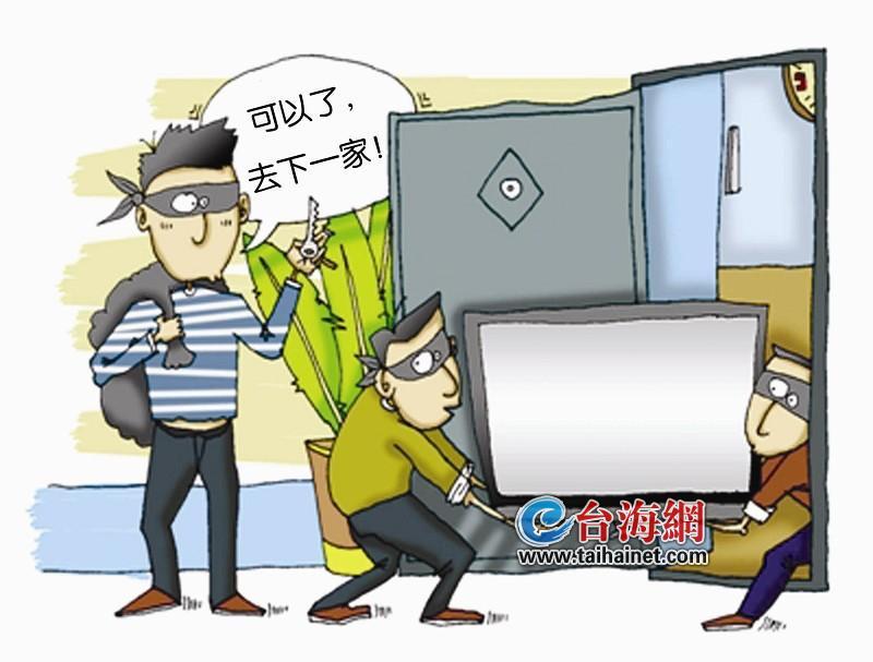 溜街团伙狂偷漫画(图)奇店面稻田图片