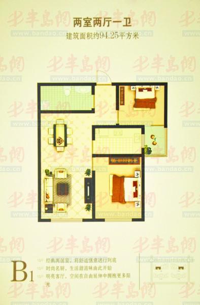 好的户型结构和形状不仅能够提高空间的利用率