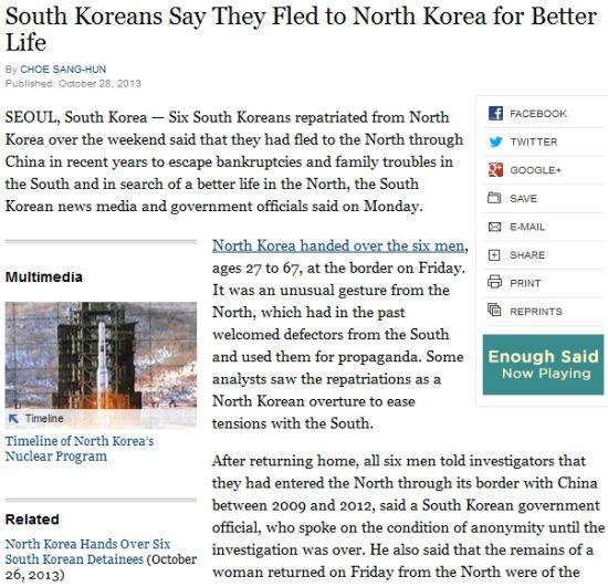 六名被遣返韩国人称逃往朝鲜是为了活得更好