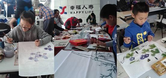 第二届全国少儿书画大赛图片