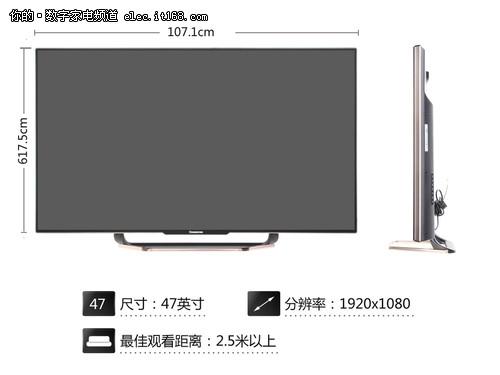 玫瑰红奢华风 长虹3D47C5000i电视评测