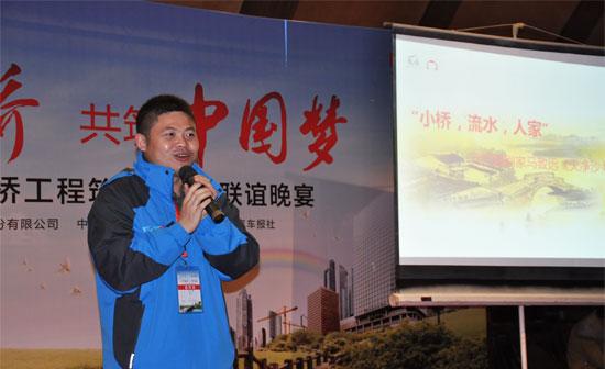 江铃汽车销售总公司领导宣讲项目成果及未来规划