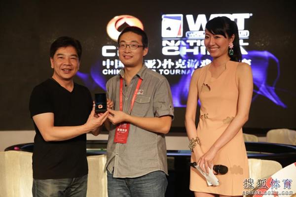 图文:2012WPT中国赛 雷正华获得冠军戒指