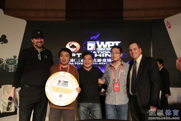 图文:2012WPT中国赛 冠亚军与嘉宾合影