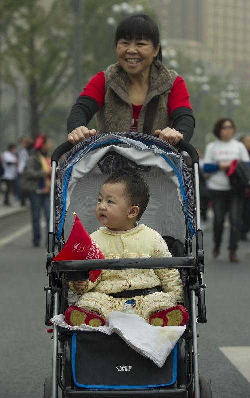 无限极2013世界行走日 活动 小孩可爱图片