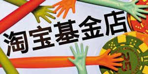 新闻17点:十八届三中全会今日开幕 10月菜价大涨31.5%