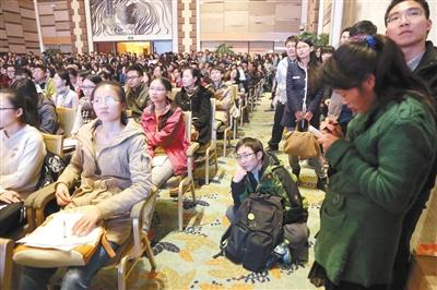 北京大学的某外企2014校园招聘宣讲会座无