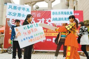 """女大学生扮""""穆桂英""""抗议就业性别歧视"""