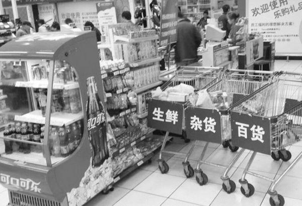 弃货随意丢、免费袋可劲拿、散装货随便吃……   购物车或购物篮代替人排队,熟食品千里迢迢跑到生活用品销售区域,水果、方便面等被捏得伤痕累累,蔬菜的菜叶因为一点瑕疵就被剥了一层又一层,不让试吃的各种干果偷偷地往嘴里塞,免费袋被顺手牵羊……日前,记者走访了西岗区的一家大型超市,超市经理列举了这些不文明的行为。   陋习1 商品随意丢弃在别处   奶粉专柜上摆着儿童玩具,水果被堆在放酒的架子上,三罐需冷藏的酸奶被丢在蔬菜水果堆中…&hel