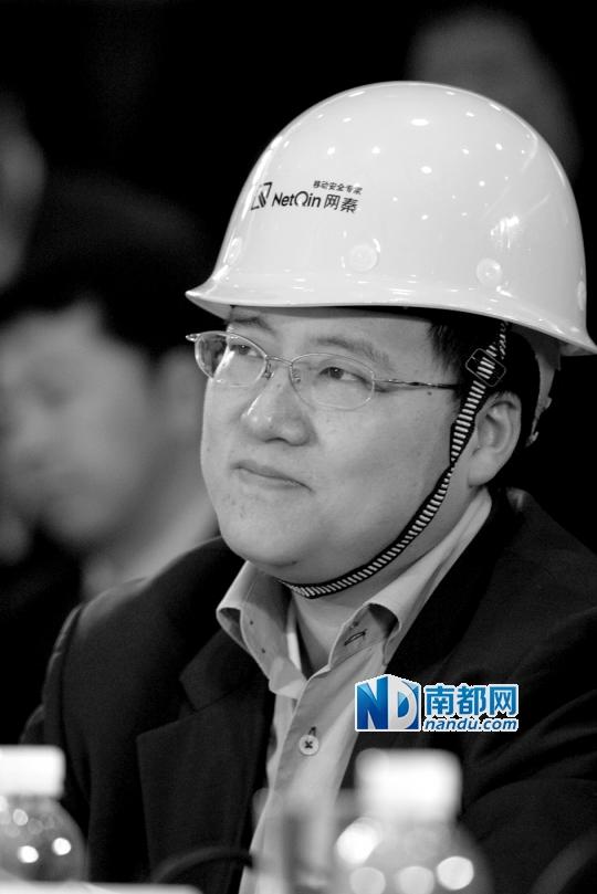 """网秦C E O林宇:""""第二份报告,炒剩饭,说明浑水手中已经没有什么牌能打了。"""""""