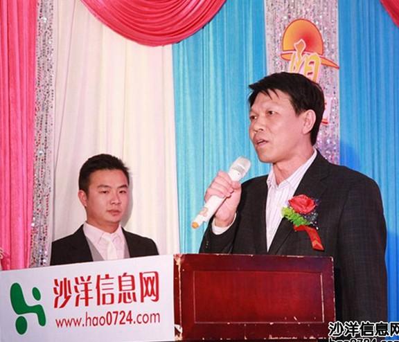 """""""沙洋信息网""""隆重举行创办一周年庆典晚会"""