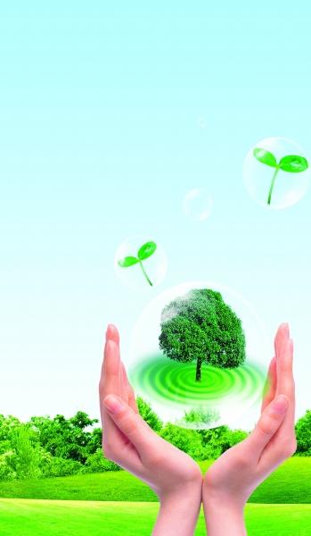 自然与人文景观保护