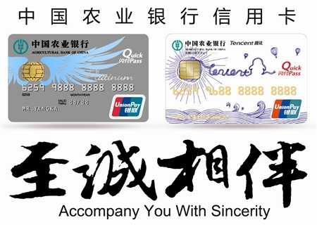 农行信用卡如何锁卡