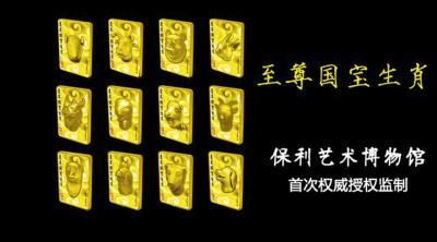 中国银行辽宁省分行