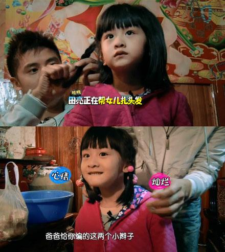 田亮给女儿梳小辫