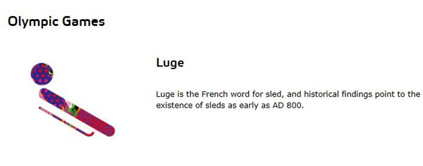 无舵雪橇(Luge)