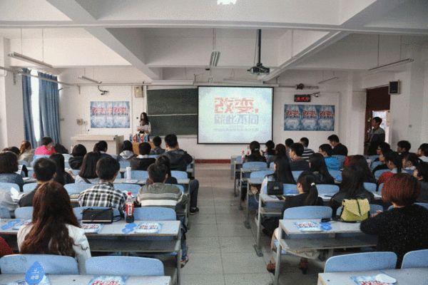 完成这场巡回校园巡回之礼的最后一站——郑州轻工业学院.大赛