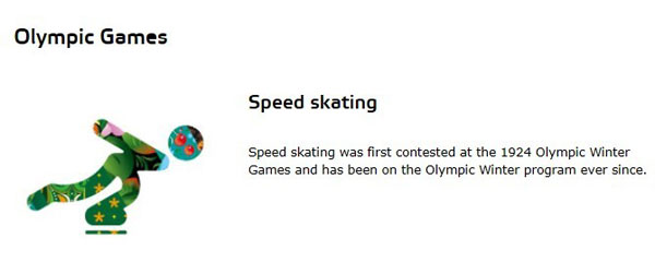 速度滑冰(Speed Skating)