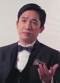 第50届台湾电影金马奖-梁朝伟特刊