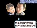 《爸爸去哪儿片花》20131115 预告 摇头娃娃之郭涛父子爆笑对话