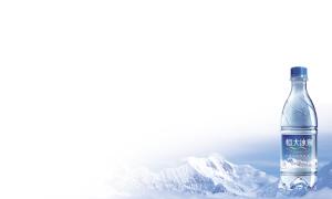 恒大冰泉矿泉水恒大冰泉矿泉水代理