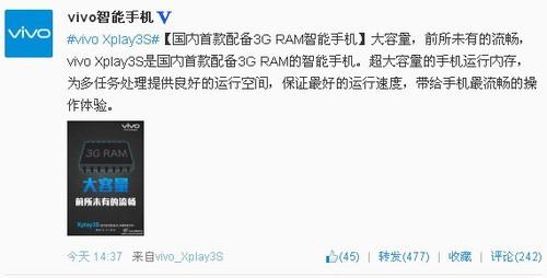 3GB RAM内存   众所周知, 在使用过程中都会越来越卡,而