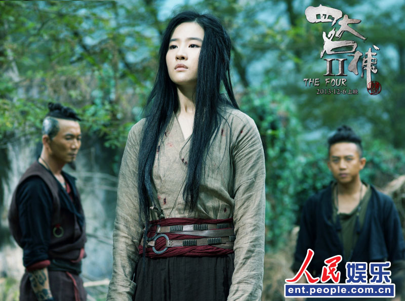 刘亦菲邓超拔剑相向 四大名捕 相杀相爱图片