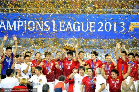 2014亚冠冠军高清 恒大足球的亚冠冠军图片