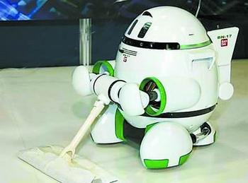 机器人自杀引关注 或因家务工作太累自焚 图