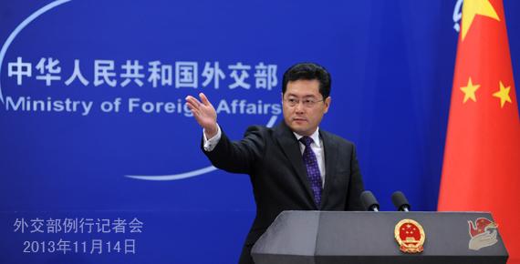 2013年11月14日,外交部发言人秦刚主持例行记者会。