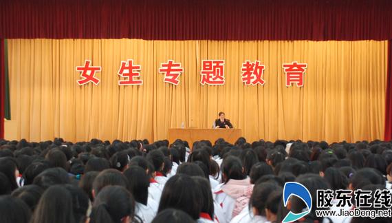 莱阳卫校在校生中女生占很大比例