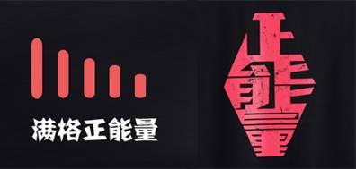 广州恒大夺冠海报_正能量:战斗!恒大足球血液注入国足-搜狐体育